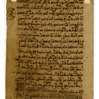 Leaf from 12th century Koran