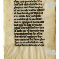 E0105 Leaf from a Dutch Book of Hours