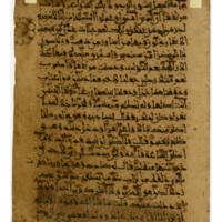 ACC 12th century Koran recto.jpg