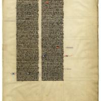 E0005 Leaf from a Bible (Biblia Sacra Latina, Versio Vulgata)